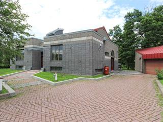 Maison à vendre à Saint-Mathieu-de-Beloeil, Montérégie, 140, Rue  Saint-Mathieu, 27168446 - Centris.ca