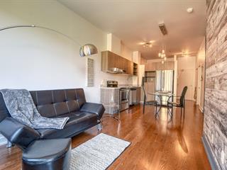Condo / Apartment for rent in Dorval, Montréal (Island), 479, Avenue  Mousseau-Vermette, apt. 1220, 26385831 - Centris.ca