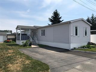 Maison mobile à vendre à Shawinigan, Mauricie, 1070, Rue  Alida-Désilets, 25564487 - Centris.ca