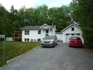Maison à vendre à Saint-Lambert-de-Lauzon, Chaudière-Appalaches, 607, Rue des Hirondelles, 24696915 - Centris.ca