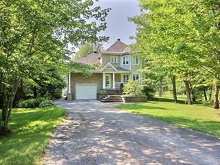 Maison à vendre à Saint-Albert, Centre-du-Québec, 7, Rue  Michel, 24886665 - Centris.ca