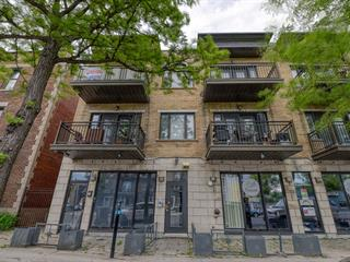 Condo à vendre à Montréal (Villeray/Saint-Michel/Parc-Extension), Montréal (Île), 79, Rue  Jean-Talon Est, app. 5, 16256159 - Centris.ca