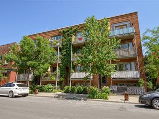 Condo à vendre à Montréal (Mercier/Hochelaga-Maisonneuve), Montréal (Île), 2097, Avenue  De La Salle, app. 2, 15280277 - Centris.ca