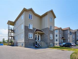 Condo for sale in Saint-Rémi, Montérégie, 84, Rue  Catherine, 25772899 - Centris.ca