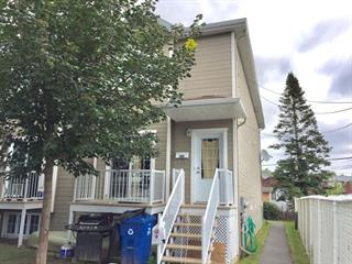 Duplex à vendre à Gatineau (Gatineau), Outaouais, 58, Rue  Joseph-Galipeau, 12495536 - Centris.ca