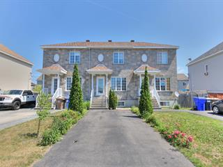 Maison à vendre à Marieville, Montérégie, 2205, Rue des Roseaux, 10134224 - Centris.ca