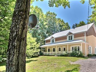 House for sale in Lefebvre, Centre-du-Québec, 93, 11e Rang Ouest, 22180113 - Centris.ca