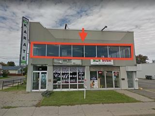 Local commercial à louer à Longueuil (Le Vieux-Longueuil), Montérégie, 1067, boulevard  Curé-Poirier Ouest, 17796970 - Centris.ca