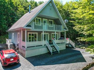 Maison à vendre à Saint-Benoît-Labre, Chaudière-Appalaches, 75, 1re rue du Lac-aux-Cygnes, 19112753 - Centris.ca