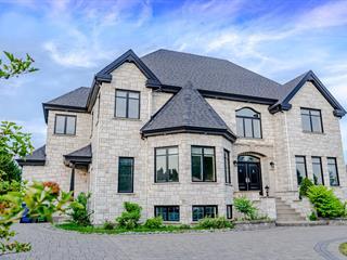Maison à vendre à Brossard, Montérégie, 3710, Rue de Lisbonne, 22324481 - Centris.ca