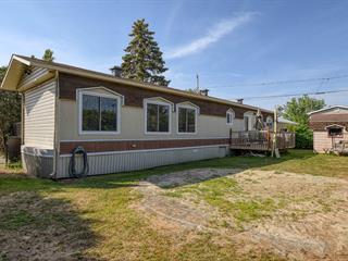 Mobile home for sale in L'Assomption, Lanaudière, 39, Rue  Josée, 17172284 - Centris.ca