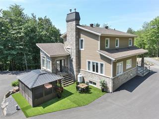 Maison à vendre à Shefford, Montérégie, 35, Impasse du Cerf, 26577004 - Centris.ca
