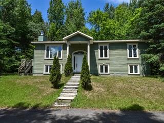 Duplex à vendre à Piedmont, Laurentides, 371 - 373, Chemin des Pentes, 17513374 - Centris.ca