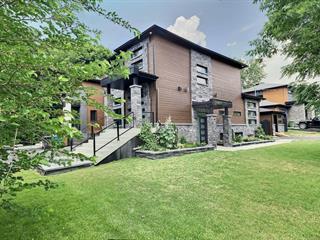 Maison à vendre à Châteauguay, Montérégie, 47, Rue  Ashmore, 27360181 - Centris.ca