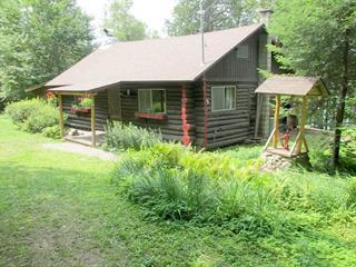 Maison à vendre à Cayamant, Outaouais, 14, Chemin des Cèdres, 25917905 - Centris.ca