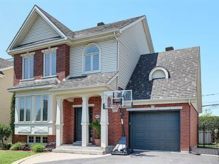 Maison à vendre à Chambly, Montérégie, 1472, Rue  Michel-Brouillet, 28043911 - Centris.ca