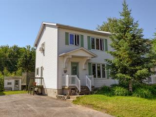 Maison à vendre à Notre-Dame-des-Prairies, Lanaudière, 107, Rue  Robillard, 16097475 - Centris.ca