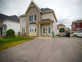 Condo à vendre à L'Assomption, Lanaudière, 849, Rue  Toupin, 16859634 - Centris.ca