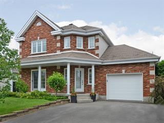 House for sale in Coteau-du-Lac, Montérégie, 49, Rue des Mésanges, 26111425 - Centris.ca
