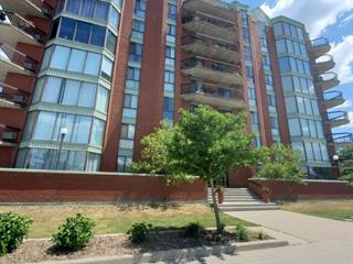 Condo / Apartment for rent in Gatineau (Hull), Outaouais, 240, boulevard  Maisonneuve, apt. 505, 16994702 - Centris.ca