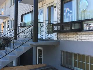 Duplex à vendre à Blainville, Laurentides, 38 - 40, Rue  Montcalm, 25342591 - Centris.ca