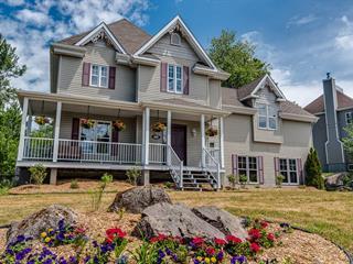 Maison à vendre à Prévost, Laurentides, 480, Rue du Clos-du-Marquis, 18665952 - Centris.ca