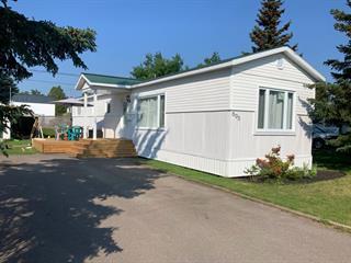 Maison mobile à vendre à Roberval, Saguenay/Lac-Saint-Jean, 805, Rue  Lacoursière, 24430915 - Centris.ca