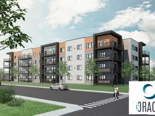 Condo / Appartement à louer à Saint-Hyacinthe, Montérégie, 845, Avenue  Crémazie, app. 201, 24439081 - Centris.ca