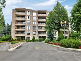 Condo à vendre à Montréal (Saint-Laurent), Montréal (Île), 875, Croissant du Ruisseau, app. C-2, 26832236 - Centris.ca