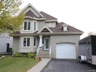 Maison à vendre à Repentigny (Le Gardeur), Lanaudière, 257, Rue de la Paix, 20268933 - Centris.ca