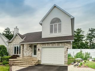 Maison à vendre à Gatineau (Gatineau), Outaouais, 125, Rue de Pélissier, 17497629 - Centris.ca
