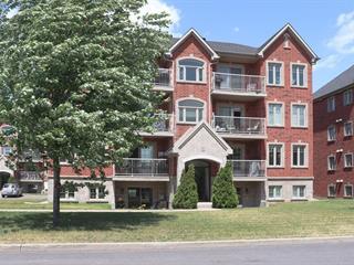 Condo à vendre à Candiac, Montérégie, 26, Avenue  Fouquet, app. 201, 21581404 - Centris.ca