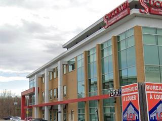 Commercial unit for sale in Laval (Chomedey), Laval, 1545, boulevard de l'Avenir, suite 204, 14792346 - Centris.ca