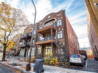Quintuplex à vendre à Montréal (Villeray/Saint-Michel/Parc-Extension), Montréal (Île), 7350 - 7358, Rue  Saint-Denis, 25701541 - Centris.ca