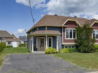 Maison à vendre à Saint-Agapit, Chaudière-Appalaches, 1078, Rue du Centenaire, 12165297 - Centris.ca