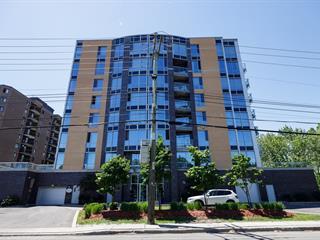 Condo à vendre à Montréal (Pierrefonds-Roxboro), Montréal (Île), 420, Chemin de la Rive-Boisée, app. 406, 18234269 - Centris.ca