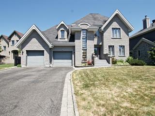 House for sale in Saint-Basile-le-Grand, Montérégie, 25, Rue des Brises, 21513565 - Centris.ca