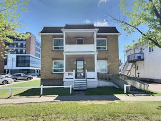 Duplex à vendre à Dolbeau-Mistassini, Saguenay/Lac-Saint-Jean, 1421 - 1425, Rue des Érables, 24739363 - Centris.ca