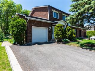 Maison à vendre à Montréal (Saint-Laurent), Montréal (Île), 3230, Rue  Paul-Contant, 10057902 - Centris.ca