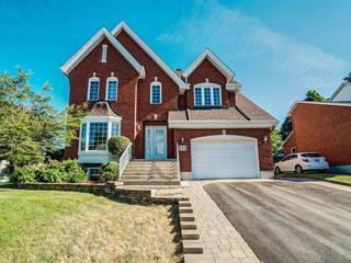 Maison à vendre à Gatineau (Hull), Outaouais, 32, Rue des Noyers, 25173458 - Centris.ca