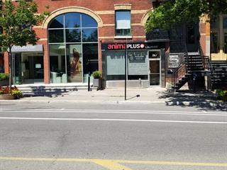 Commercial unit for sale in Montréal (Le Plateau-Mont-Royal), Montréal (Island), 267, Avenue  Laurier Ouest, 17382020 - Centris.ca