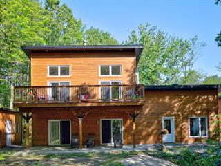 Maison à vendre à Sainte-Marcelline-de-Kildare, Lanaudière, 11, Rue du Piedmont, 15414250 - Centris.ca