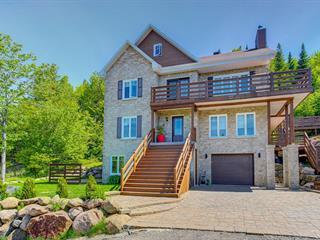 Maison à vendre à Sainte-Brigitte-de-Laval, Capitale-Nationale, 35 - 37, Rue de la Triade, 22636064 - Centris.ca