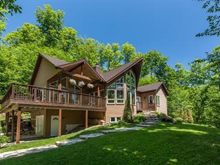 Maison à vendre à Austin, Estrie, 10, Rue des Liserons, 27051480 - Centris.ca