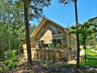 Maison à vendre à Sainte-Marcelline-de-Kildare, Lanaudière, 18, 2e rue du Pied-de-la-Montagne, 10994661 - Centris.ca