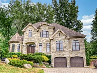 House for sale in Mont-Saint-Hilaire, Montérégie, 514, Rue des Galets, 20827201 - Centris.ca