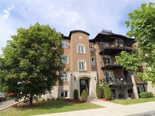 Condo à vendre à Laval (Chomedey), Laval, 2300, boulevard  Daniel-Johnson, app. 202, 14916224 - Centris.ca