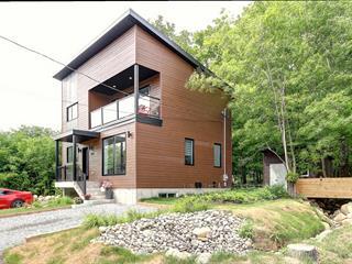Maison à vendre à Saint-Augustin-de-Desmaures, Capitale-Nationale, 2058, 15e Avenue, 11890696 - Centris.ca