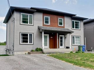 Maison à vendre à Québec (La Haute-Saint-Charles), Capitale-Nationale, 2735Z, Avenue  Lapierre, 14280164 - Centris.ca