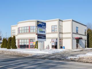 Commercial unit for rent in Saint-Hyacinthe, Montérégie, 2860, boulevard  Laframboise, suite 11, 20578078 - Centris.ca